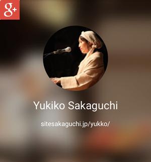 20150827-yukiko%20G%2B.png